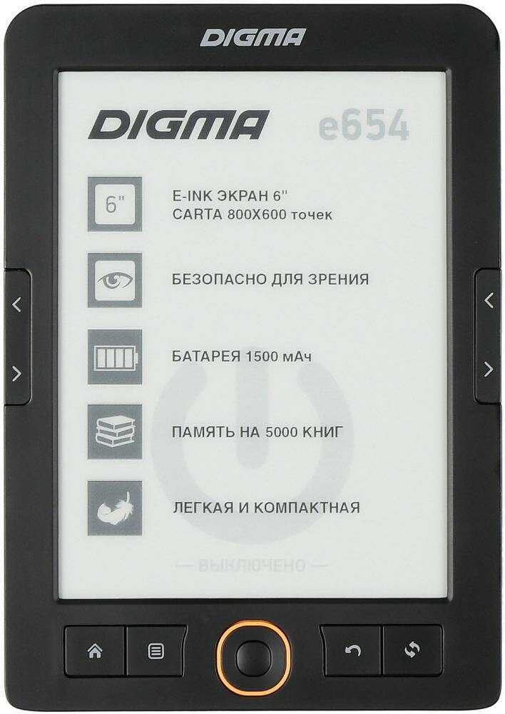 Электронная книга Digma E654 (графит)