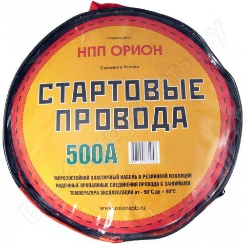 Стартовые провода Орион 5066