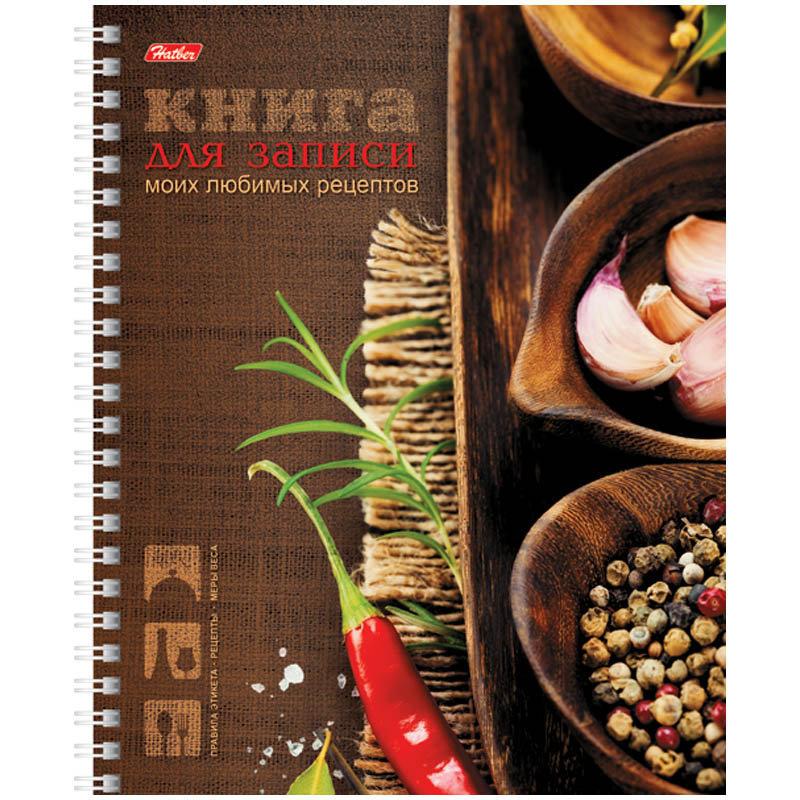 Книга для записи рецептов 80л. А5 на пласт. спирали