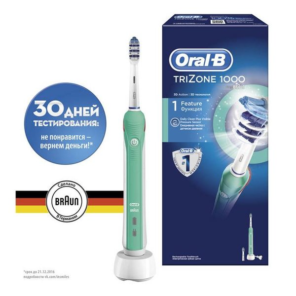 Электрическая зубная щетка Braun D20523_1TriZone