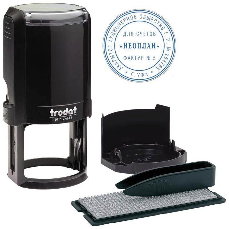 Печать самонаборная TRODAT 4642/R1 автоматическая, 42 мм, 1 круг