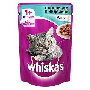 Корм WHISKAS для кошек рагу кролик с индейкой 24шт.*85г