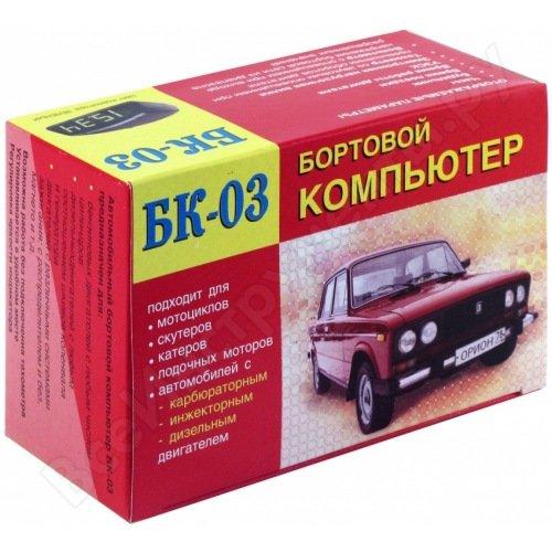 Автомобильный бортовой компьютер Орион БК-03