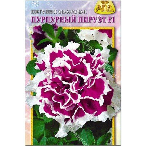 Петуния махровая Пурпурный Пируэт F1 К.Ш.