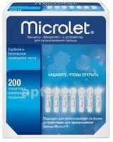 Ланцеты mikrolet для прокалывания пальца n200