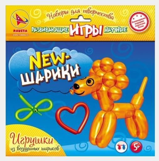 Игрушки из воздушных шаров New-шарики 9720 Ракета