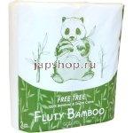 Fluty двухслойные бумажные полотенца в рулоне (бамбук), 2 рулона