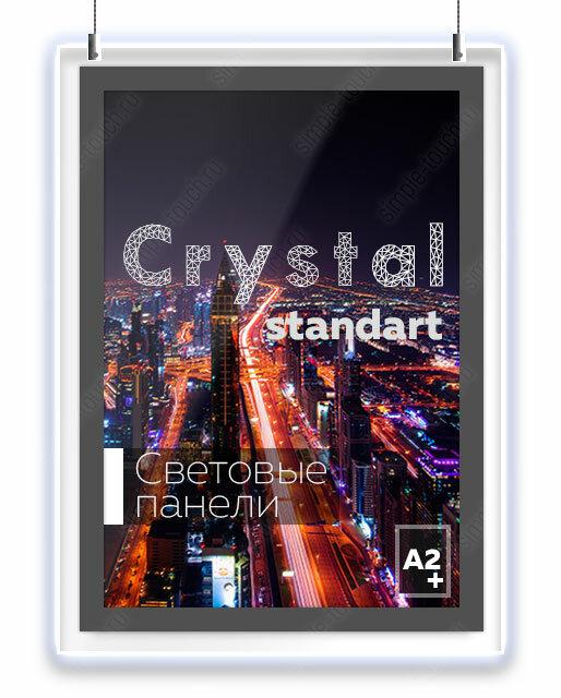Simple Touch Лайтбокс Crystal формата А2+ 510х684х9 мм односторонний с креплением по тросам