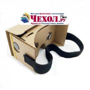 Шлем Виртуальной Реальности/ 3D- очки/ VR- шлем Google Cardboard для телефонов 4.0