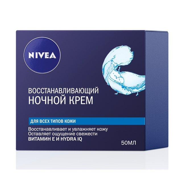 крем д/лица nivea aqua effect восстанавливающий ночной 50мл