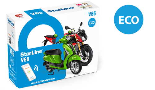 StarLine V66 ECO Moto для мототехники