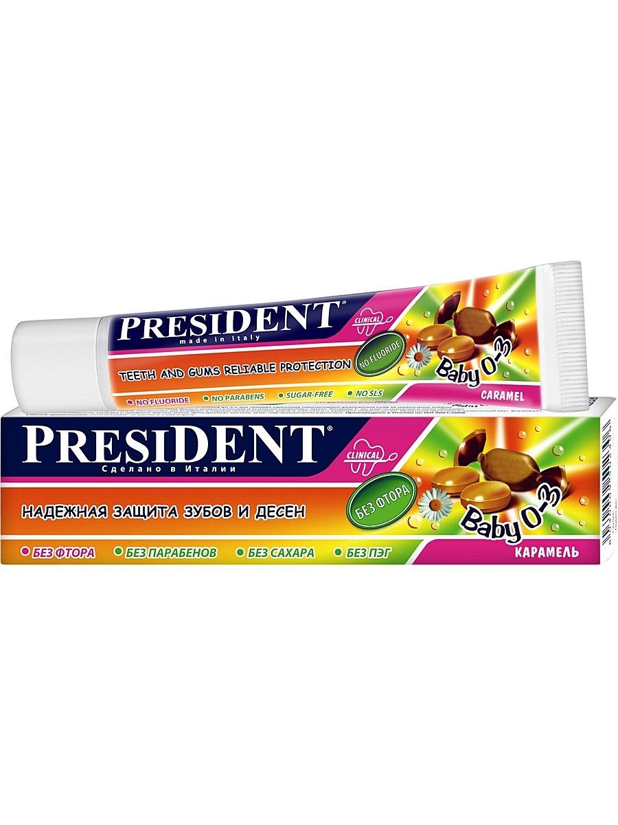 Зубная паста PresiDent 31004
