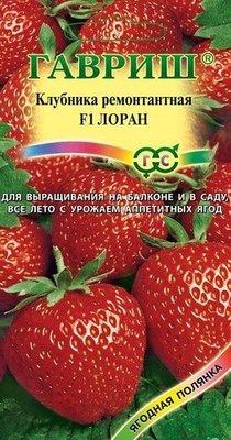 "Семена. Клубника ""Лоран F1"" (10 пакетов по 1 пробирке) (количество товаров в комплекте: 10)"