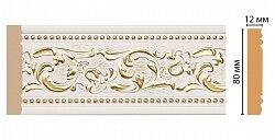Молдинг Декомастер Белый с золотом 150-54