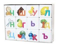 """Кубики """"Учись играя. Азбука для самых маленьких"""" 12 шт Десятое королевство 00709ДК"""