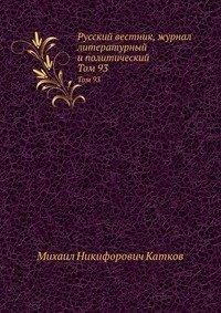muzhik-pisaet-vlagalishe