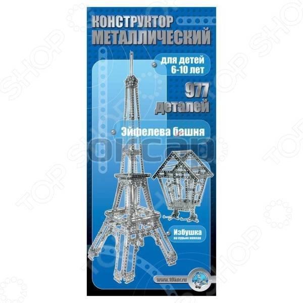 Конструктор Десятое королевство Эйфелева башня 00863 металлический