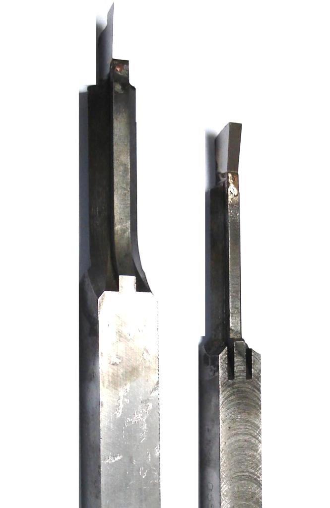 Резец долбежный прорезной 63х40х600 Р6М5 (2182-0612)