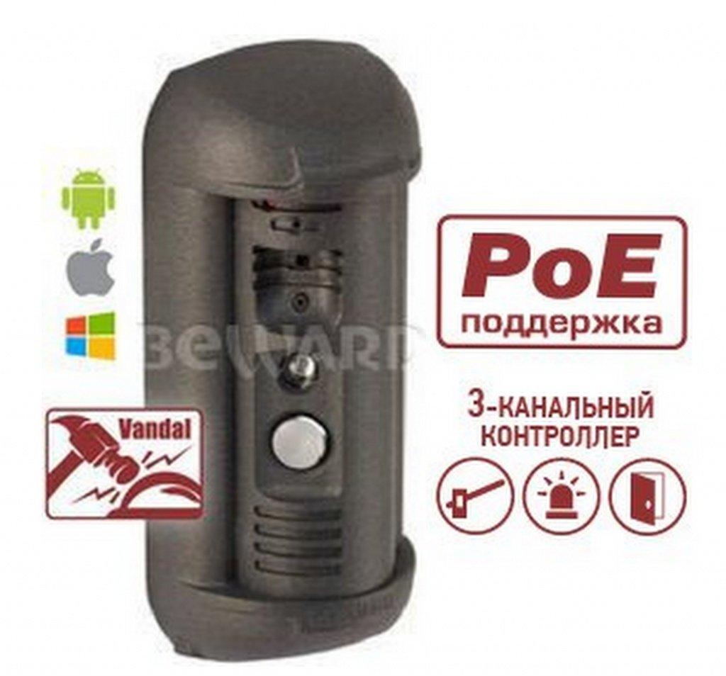 BEWARD DS03MP-3L - Вызывная панель IP домофона