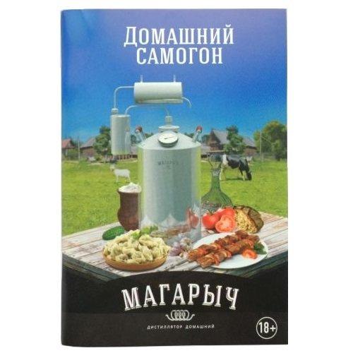 Книга рецептов напитков