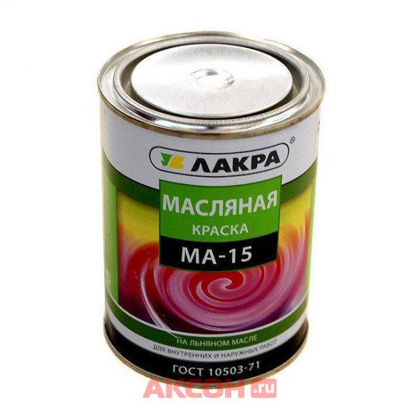 краска ма-15 сурик 0,9кг /лакра/