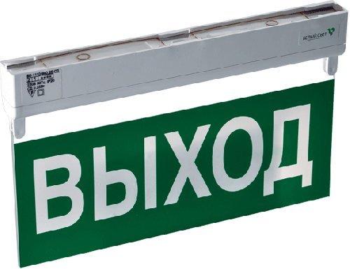 Светодиодный LED светильник аварийный Белый свет 0.25W (Вт) IP20 220V a4662