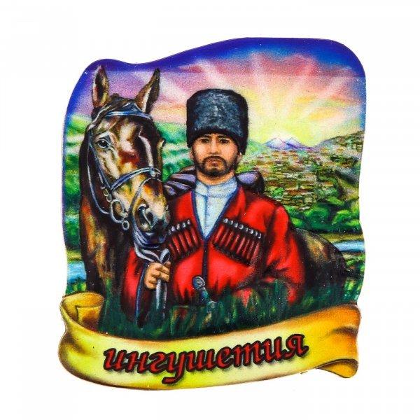 фото поздравительная открытка казаку оли были оскорблены