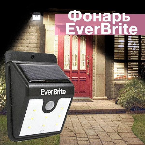 Фонарь на солнечной батарее с датчиком движения EverBrite