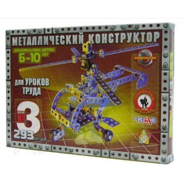 Конструктор метал 3 293 дет для уроков труда Русский стиль 5062