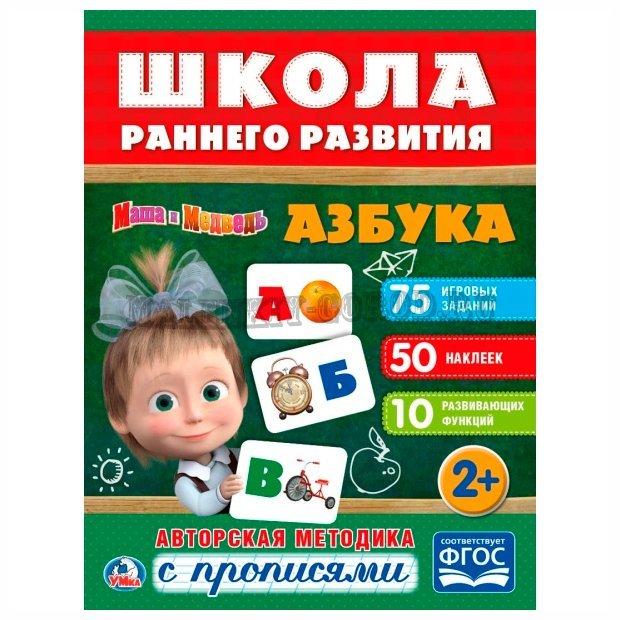 Книжка Умка 506-02038-7