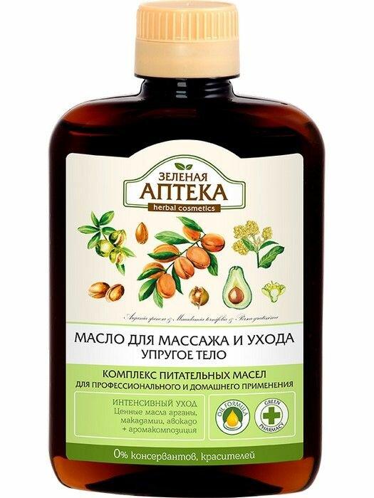 Зеленая аптека масло массажное упругое тело 200мл
