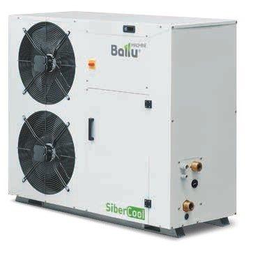 Ballu Machine BMCA 08 Мини-чиллер