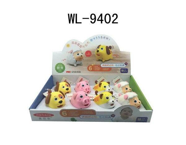 Игровой набор Junfa toys 4101/1