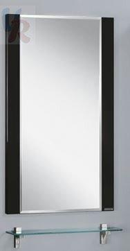 Зеркало Акватон Ария 50 черный