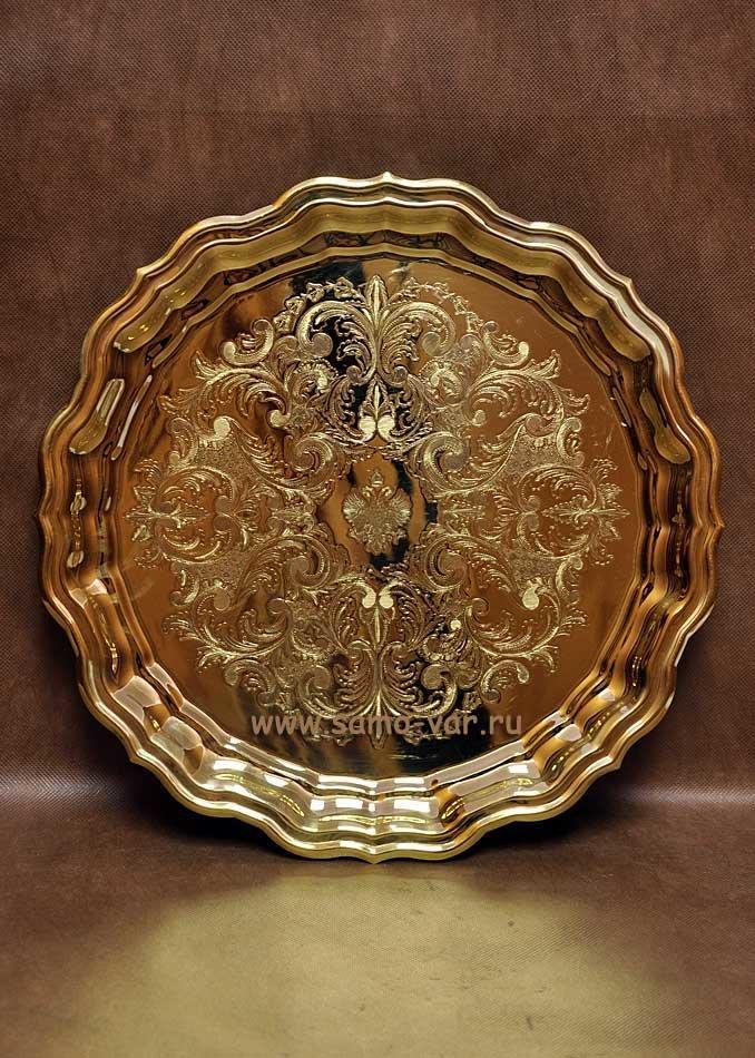 Поднос круглый. Латунь полированная. арт. 2140