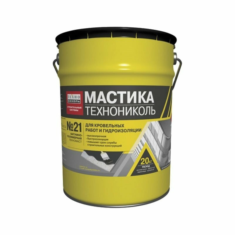 Мастика БПХ кровельная битумно-полимерная №21 (Техномаст), 20 кг