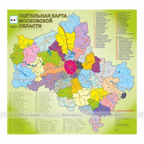 Секс Карта Москвы И Района