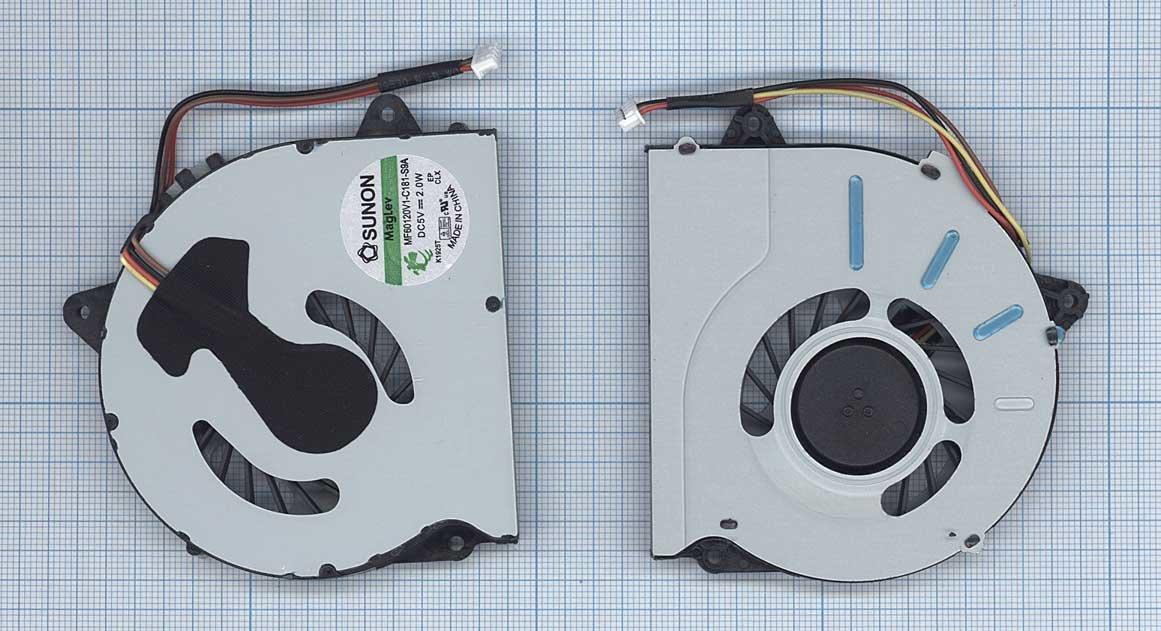 Вентилятор (кулер) для ноутбука Lenovo G50-45 G50-70 G50-70m G50-80 Z50-70 Z50-75