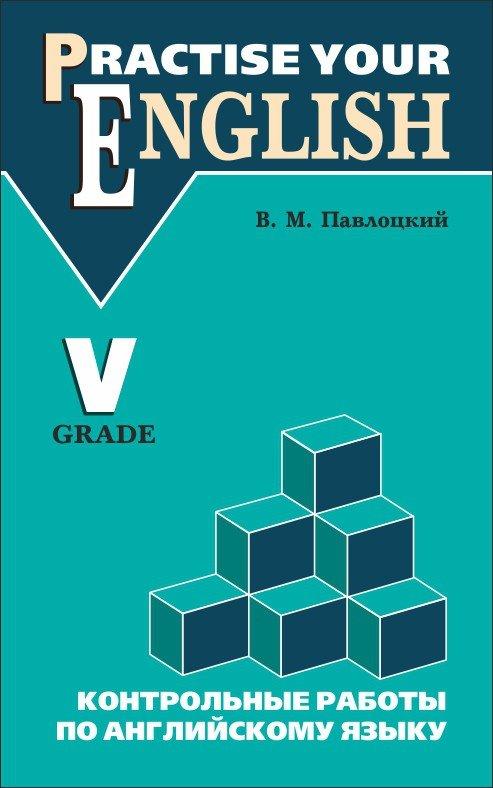 языку решебник часть английскому кремнева 1 по пособие рогозина учебное