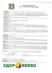 Ароматизатор Карамель сливочная, флакон 18 гр