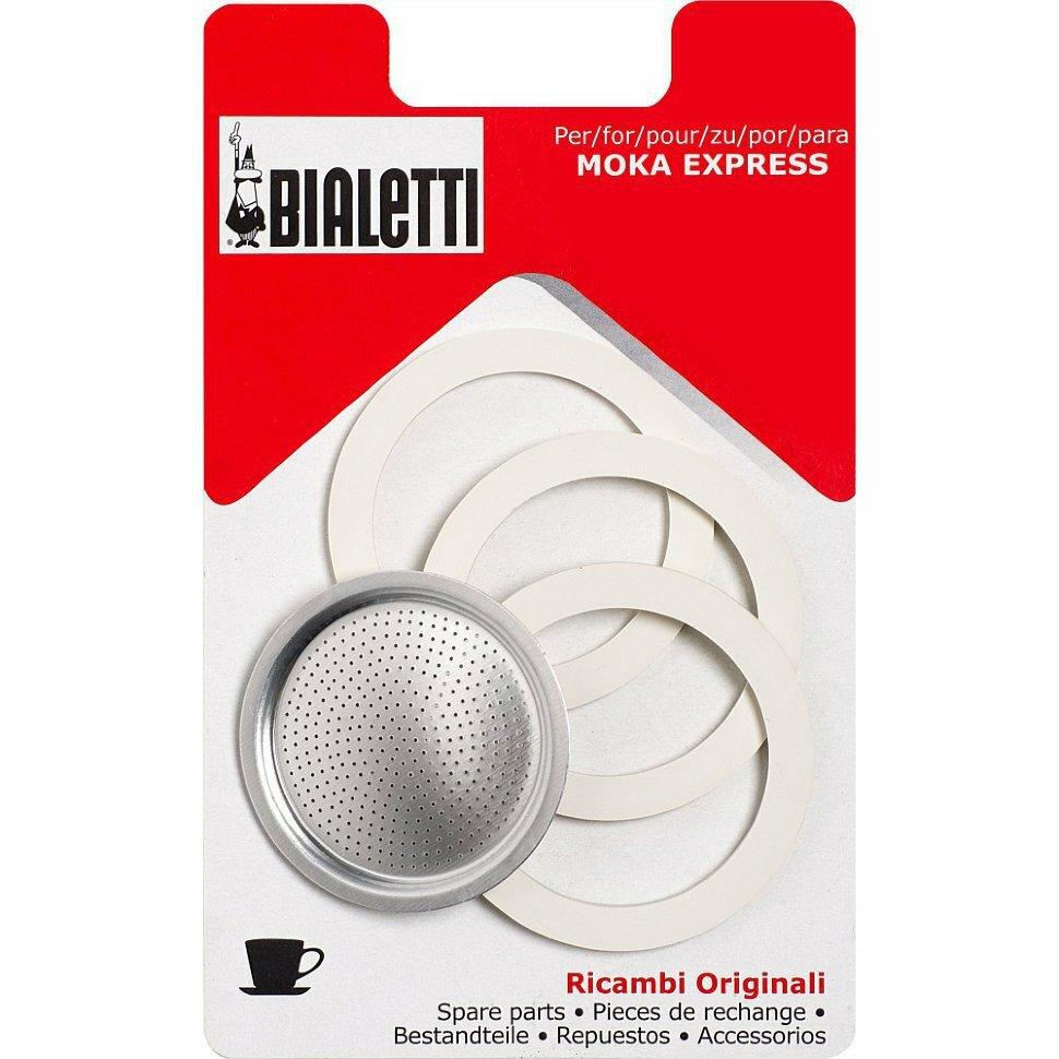 Набор для алюминиевой кофеварки Bialetti на 12 порций (3 уплотнения и сито)