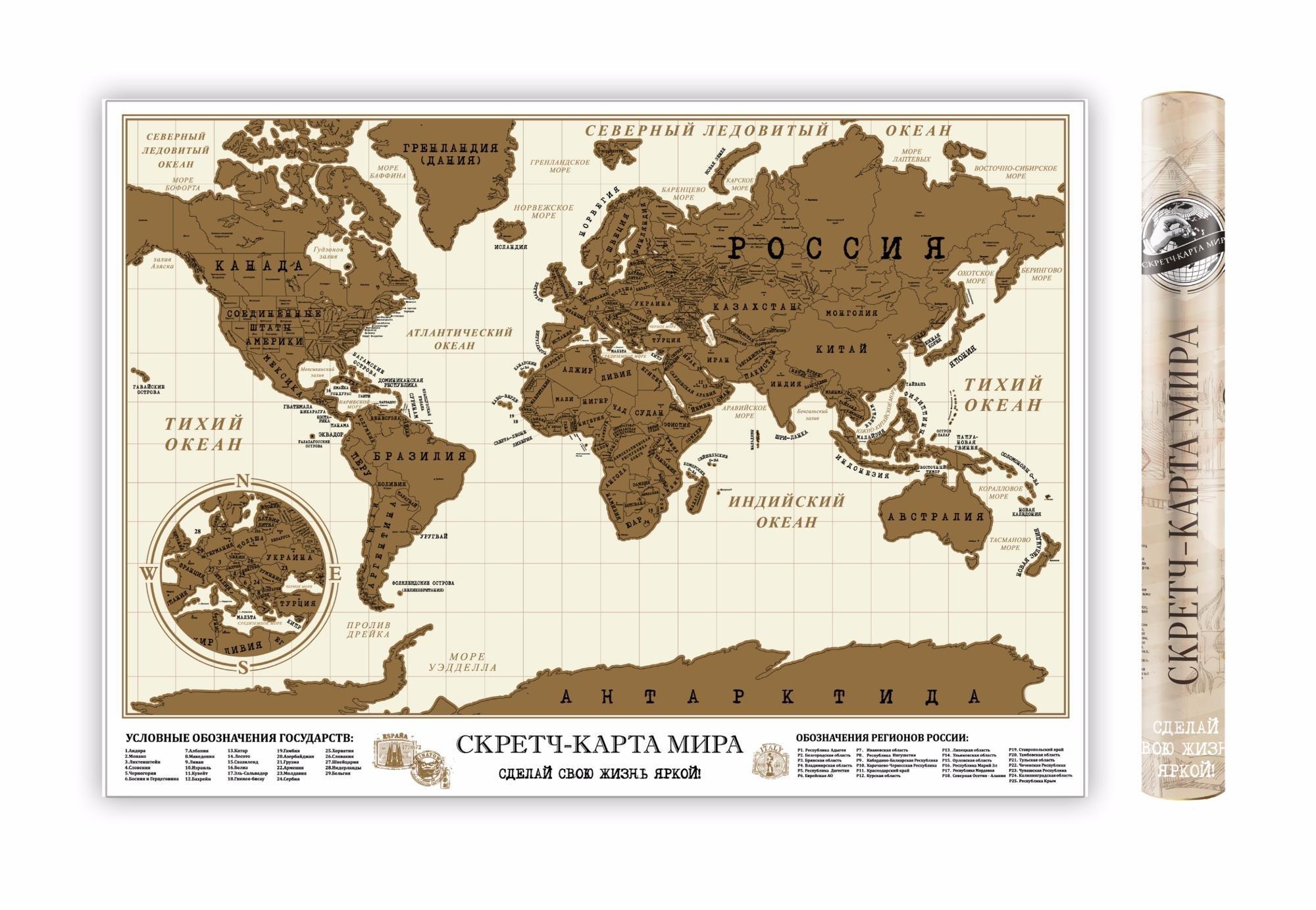 Стирающаяся карта мира, 850х600 мм