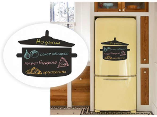 """Магнитно-грифельная доска на холодильник """"Фрау Кастрюлька"""", черная"""