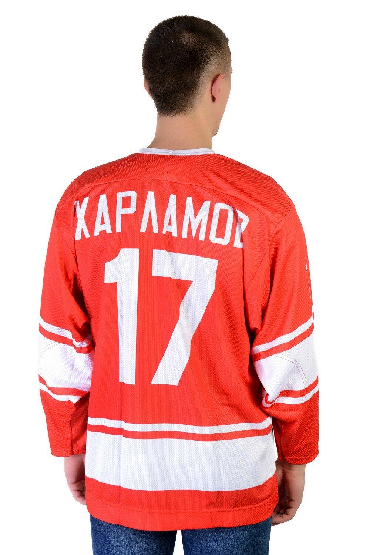 Хоккейный свитер Сборная СССР 1972 Харламов №17 (гостевой) (32)