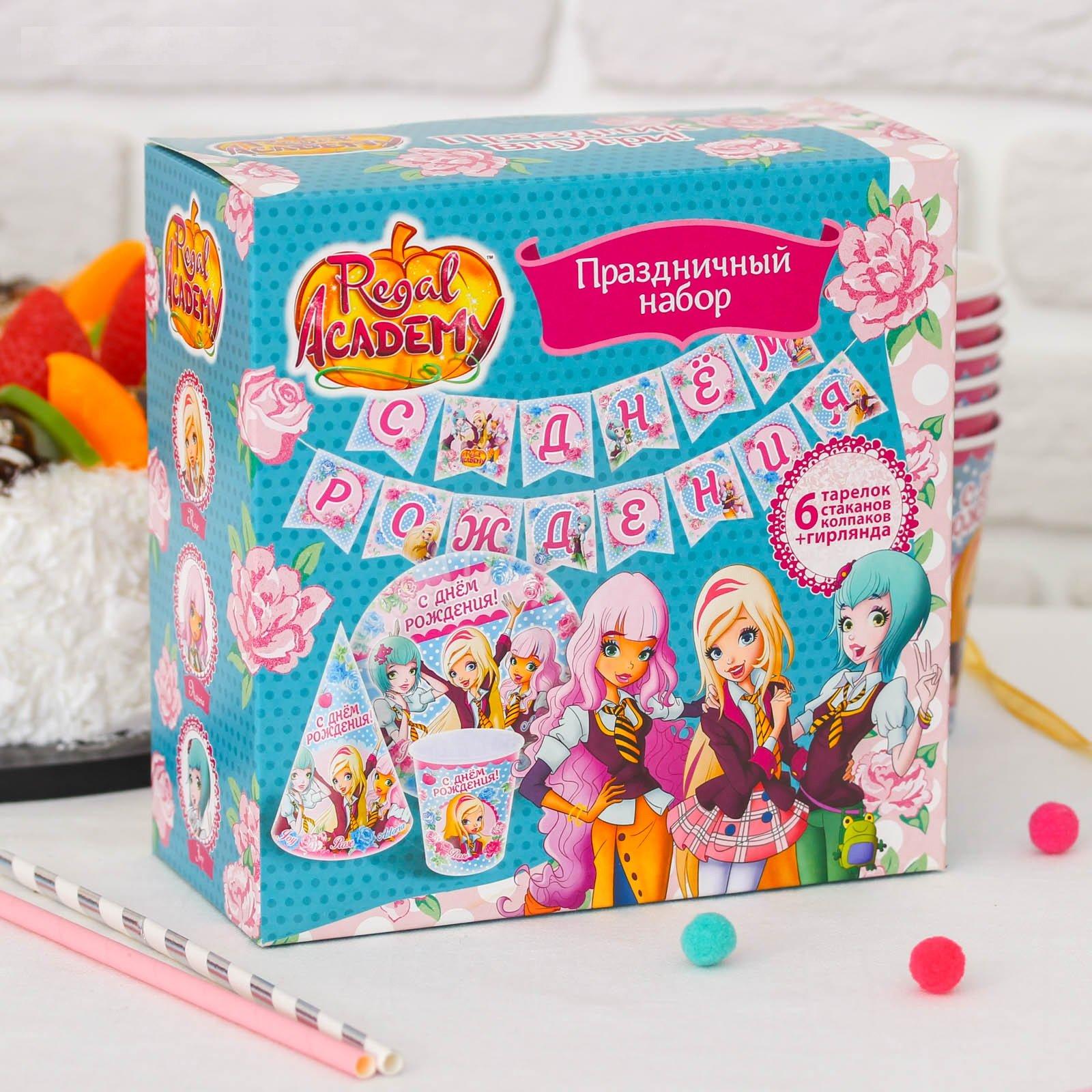 """Набор бумажной посуды """"Королевская Академия"""" - С днем рождения!, 6 персон Sima-Land"""