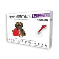 Капли от гельминтов Гельминтал С Spot-On для щенков и собак менее 10 кг