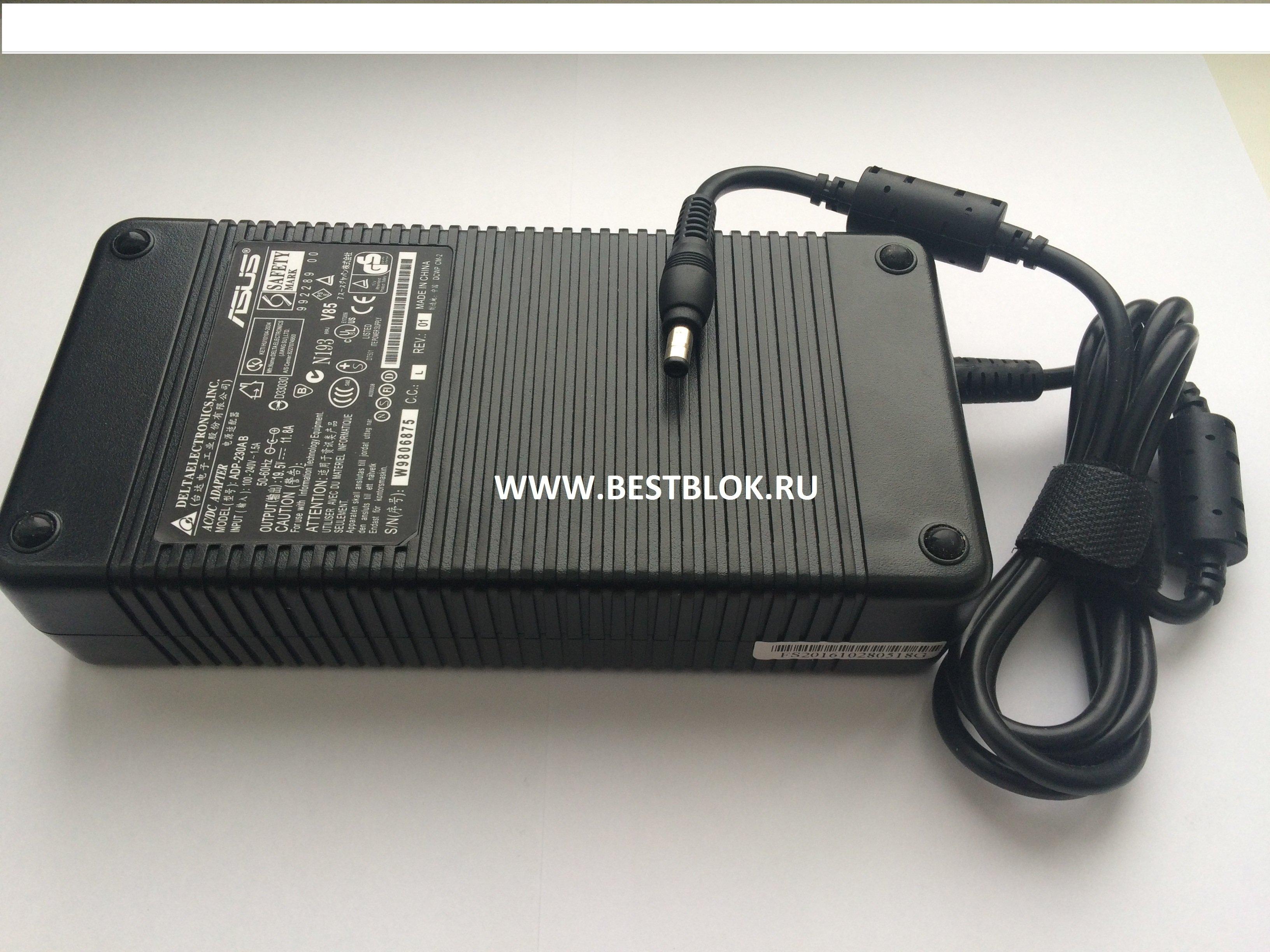 Адаптер блок питания для ноутбука (моноблока) ASUS GL502VS GL502V MSI GT72 2PC Dominator HP 19.5V-11.8A 230W (5,5*2,5 mm)