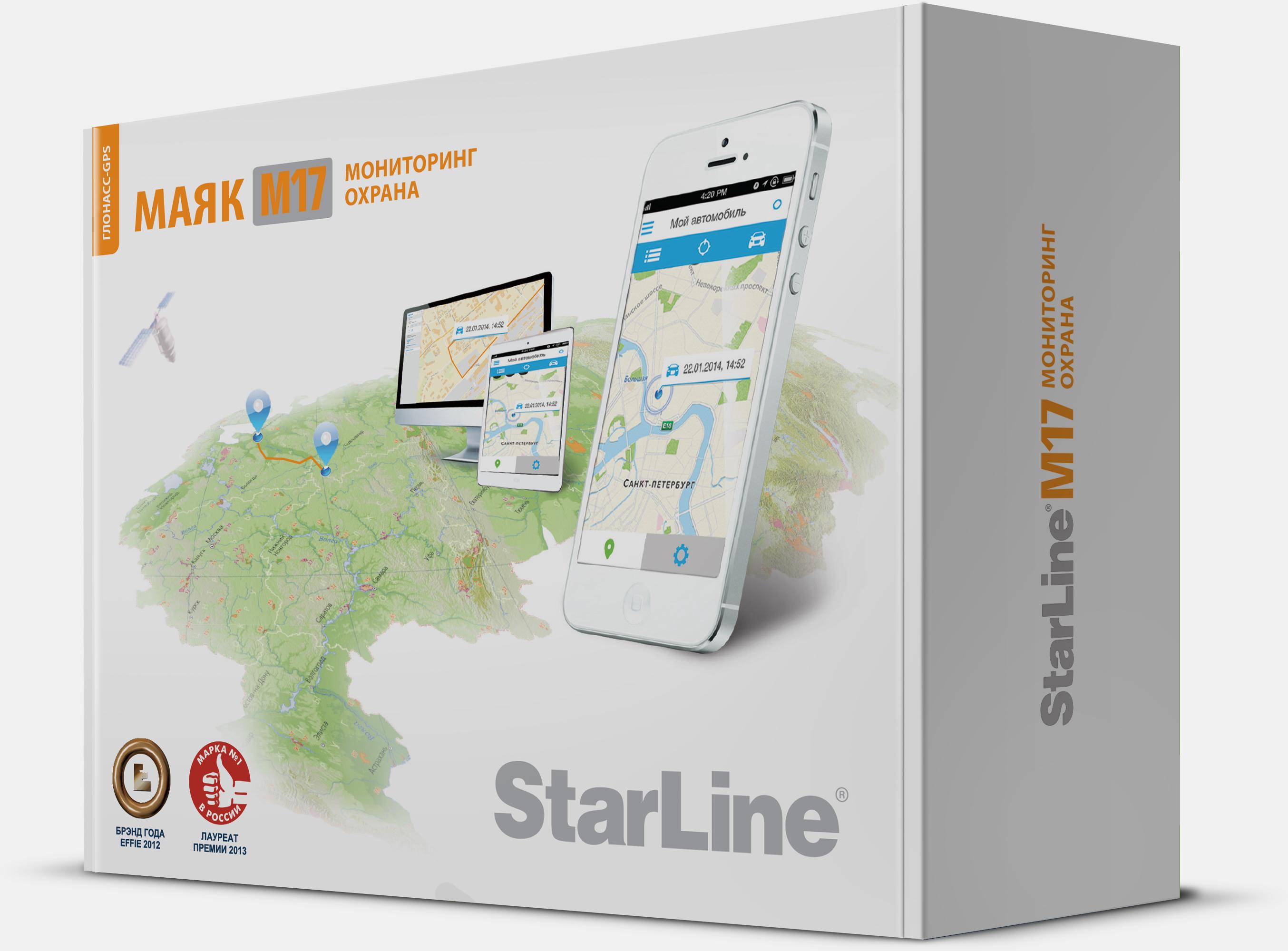 Трекер Starline M17