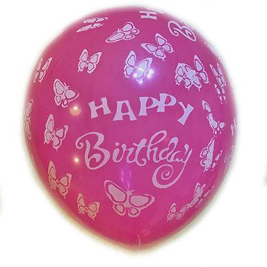 Happy Birthday бабочки. Латексные воздушные шарики