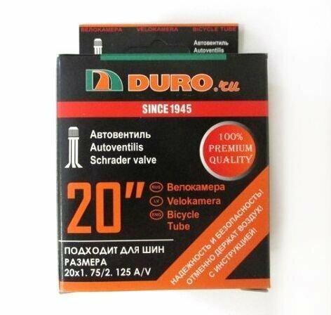 Купить Камера велосипедная DURO, 20x1,75/2,125, бутил, автониппель A/V, DHB01005 по низкой цене с доставкой из Яндекс.Маркета